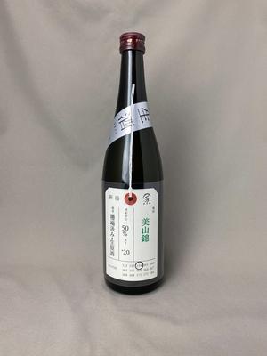 加茂錦 荷札酒 純米大吟醸 美山錦 720ml