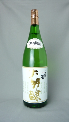 〆張鶴 金 大吟醸酒 1800ml