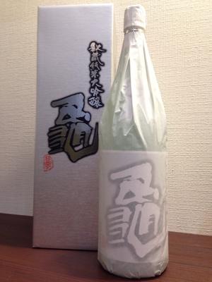 初亀 亀 秘蔵 純米大吟醸 1800ml