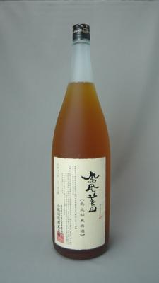 鳳凰美田 熟成秘蔵梅酒 1800ml