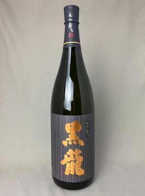 黒龍 大吟醸 1800ml