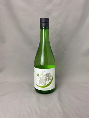 光栄菊 無濾過生原酒 「Anastasia Green アナスタシア・グリーン」 720ml