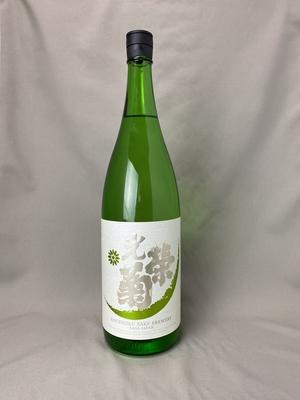 光栄菊 無濾過生原酒 「Anastasia Green アナスタシア・グリーン」 1800ml