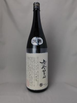 鳳凰美田 荒走り・押切り 合併 純米大吟醸 1800ml