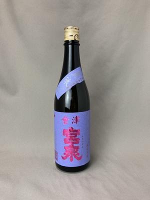 會津 宮泉 貴醸酒 720ml