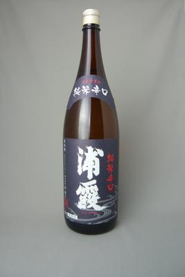 浦霞 純米辛口 1800ml