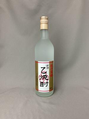 越乃寒梅 古酒 乙焼酎 720ml
