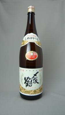 〆張鶴 雪 特別本醸造酒 1800ml