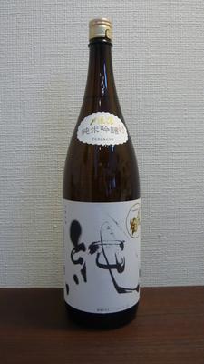 〆張鶴 純 純米吟醸酒 1800ml