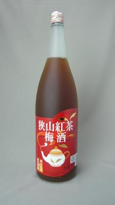 狭山紅茶梅酒 1800ml