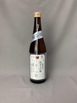 加茂錦 荷札酒 槽場汲み 純米大吟醸 瓶火入れ 720ml