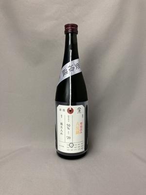 加茂錦 荷札酒 八反錦 純米大吟醸 瓶火入れ 720ml