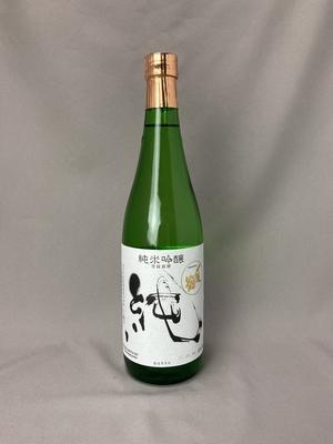〆張鶴 純 純米吟醸酒 720ml