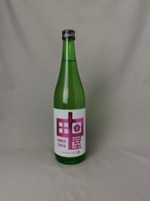 中田屋 桃ラベル 純米吟醸50% 720ml