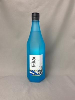 麒麟山 ながれぼし 純米大吟醸 720ml