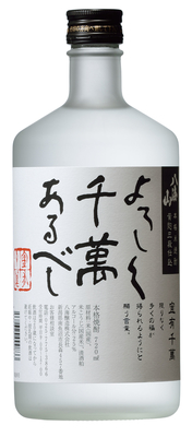 八海山本格米焼酎  よろしく千萬あるべし 720ml
