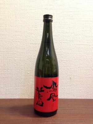 鳳凰美田 赤判 純米大吟醸酒 720ml