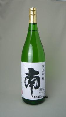 南 純米吟醸 1800ml