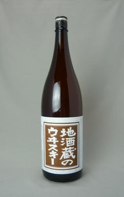 地酒蔵のウイスキー 1800ml