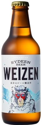 八海山 ライディーンビール ヴァイツェン 330ml×12本