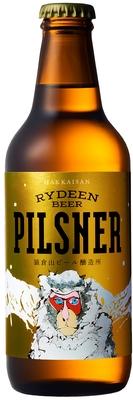 八海山 ライディーンビール ピルスナー 330ml×12本