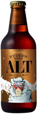 八海山 ライディーンビール アルト 330ml×12本