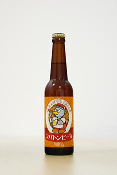 コバトン ビール 330ml×24本