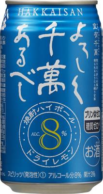 八海山よろしく 千萬あるべし 焼酎ハイボール ドライレモン 350ml×24本