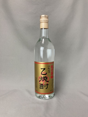 越乃寒梅 十年古酒 乙焼酎 720ml