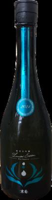 寒菊 Blue Sapphire -青玉(せいぎょく) 無濾過生原酒 720ml