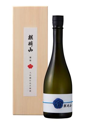 <予約商品>麒麟山 限定醸造梅酒 ~会社設立70周年~ 720ml