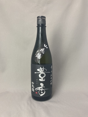 豊香 辛口純米吟醸 山恵錦 720ml
