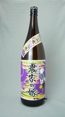 農家の嫁 紫芋 1800ml