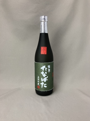 たなばた 古酒 720ml