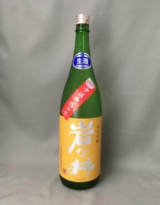 岩の井 純米吟醸 総の舞 無濾過生原酒 1800ml