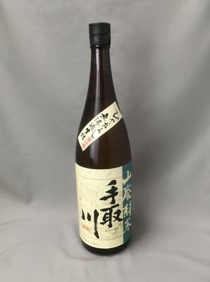 手取川 山廃仕込純米酒 ひやおろし 無濾過生詰 1800ml