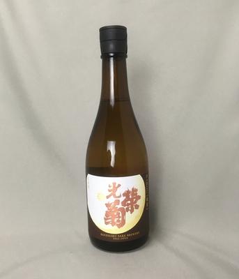 光栄菊 無濾過生原酒 「幾望(きぼう)」 720ml