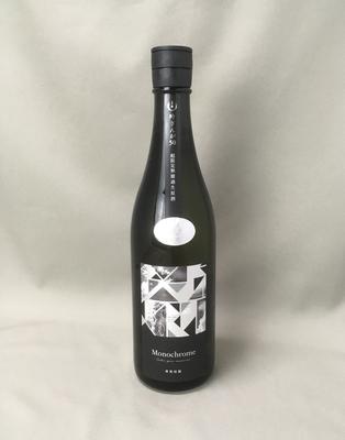 寒菊 Monochrome  吟ぎんが50 超限定無濾過生原酒  720ml