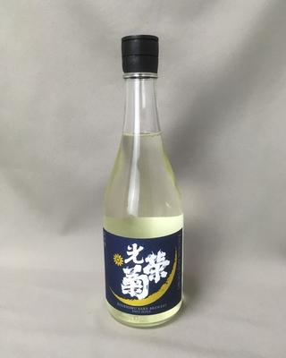 光栄菊 無濾過生原酒 「月影 Kamenoo」 720ml