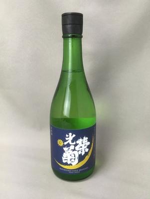 光栄菊 無濾過生原酒 「月影 Oyama」 720ml