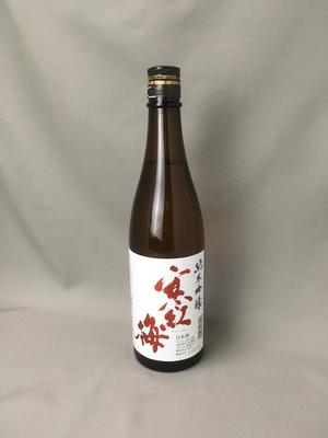 寒紅梅 純米吟醸55% 720ml