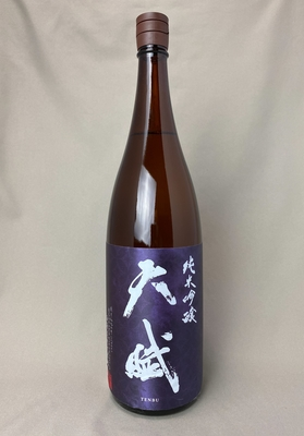 天武 純米吟醸 1800ml