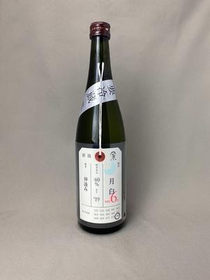 加茂錦 荷札酒 純米大吟醸 月白 720ml
