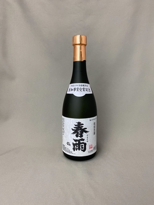 春雨 鑑評会受賞記念酒 43度 720ml