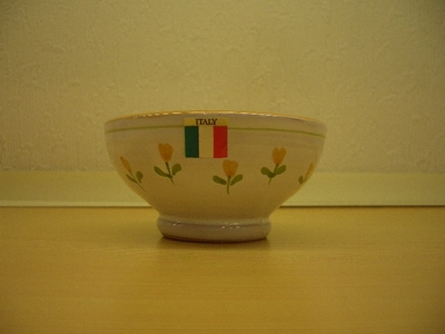 LAMAS Italy スモールボウル