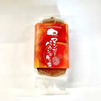 マンゴーパウンドケーキ(ミニ)