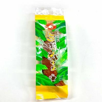 三熟バナナ1本