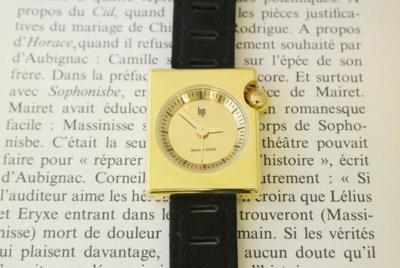 MACH 2000  Duchesse Gold Mirror