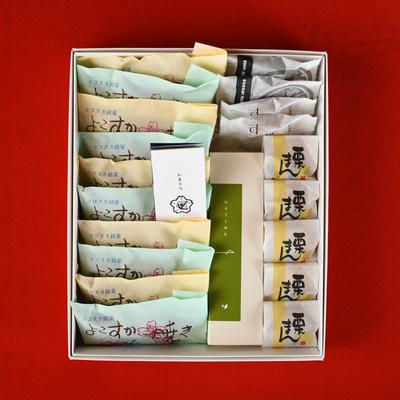 横須賀銘菓詰合せ「山百合」