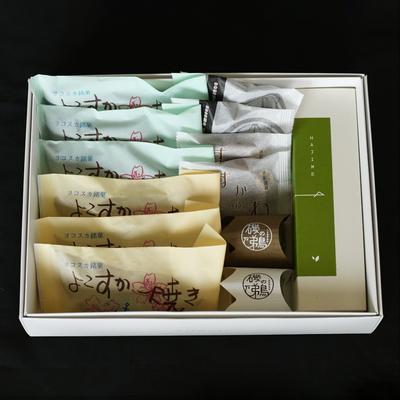 横須賀銘菓詰合せ「城」